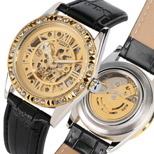 Skeleton Dial Automatic-self-winding Mechanical Watch Women Luxury Golden Mechanical Watch Water Diamonds Mechanical Wristwatche все цены