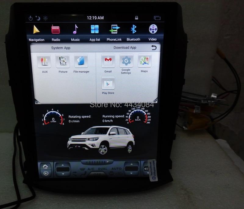 Ouchuangbo 10.4 pouces tesla style écran vertical voiture audio gps pour Changan CS75 2016 support BT aux android 6.0 carte russie gratuite