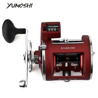 YUMOSHI 12 Ball Bearings High Speed Fishing Reel with Electric Depth Counting Multiplier