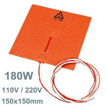 110V / 220V 180W 3D Printer Silicone Heater Heated Bed Pad H