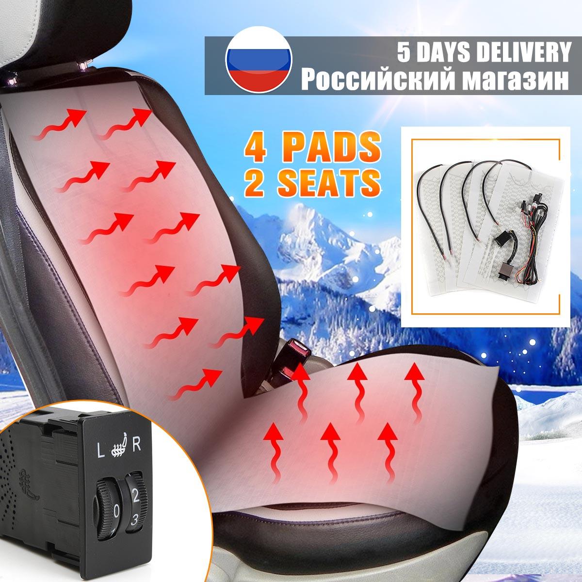 2 asientos 4 almohadillas Universal de fibra de carbono asiento calentador 12 V de 2 Dial 5 interruptor de nivel de invierno más cálido fundas de asiento