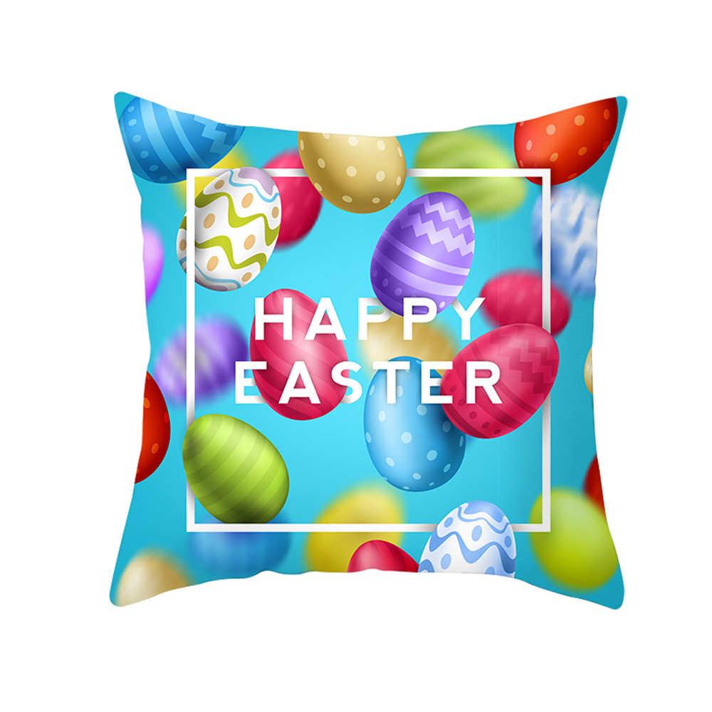 AU عيد الفصح هدية الحاضر الأرنب الأرنب احتفالي كيس وسادة المنسوجة أنيمي رسالة جودة ديكور المخدة