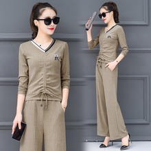 Europe Fashion Wide-Legged Pants Suit New Female Spring Knitting Top Long Trousers Leisure Loose Two-Piece Outfit Vestidos