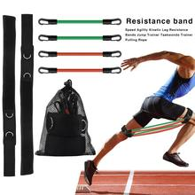 4 Pcs Speed Agility Kinetic Leg Resistance Bands Jump Trainer Taekwondo Pulling Rope Sports Accessories