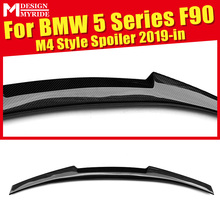 For BMW F90 M4 Style Carbon Fiber Rear Trunk Wing Spoiler 5-Series Black Tail Auto Car Styling 2019+