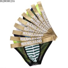 9Pcs/Lot Mens Underwear Cotton Jockstrap Sexy Striped Briefs Breathable Males Mesh Underpants Panties Wholesale