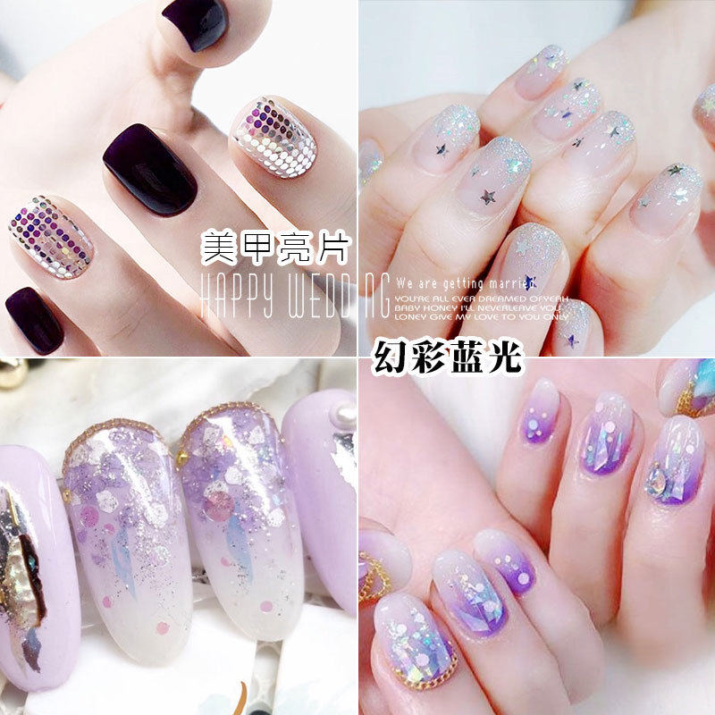 Nail Art Sequins Glitter 12 Strips Box Jewelry Magic Blue Transparent Mermaid Decoration Accessories Nails Tips Beauty Tools in Nail Glitter from Beauty Health