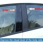 Car Door Window Pill...