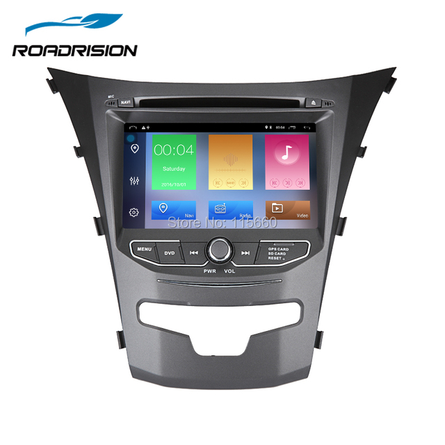 RoadRision 2din 7'' Android 8.1 Car DVD Player for SsangYong Korando Actyon 2014 2015 Auto Radio with GPS Navigation Wifi RDS