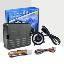 CARCHET DC 12V Car Engine Push Start Remote Control Button Starter Car Keyless Automobiles One Button Start Stop Immobilizer