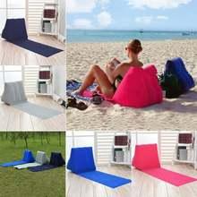 Мягкий Надувной пляжный коврик праздничный кемпинг отдых шезлонг