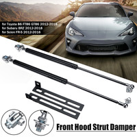 1Pair Car Front Engine Hood Lift Supports Props Rod Arm Gas Springs Shocks Strut For Toyota 86 FT86 GT86 Subaru BRZ Scion FR S