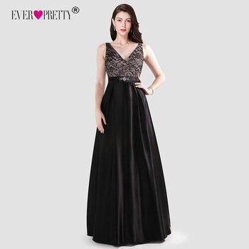 Imagenes de vestidos largos elegantes 2019