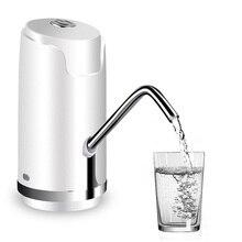 ワイヤレス電動ポンプウォーターポンプミネラルウォーター充電式ミニ水飲料水ボトル定量