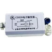 Хорошая цена 380 v 2000 w воспламенитель для металлогалогенной лампы