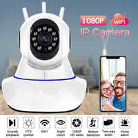 HD 1080P 3.6mm 2.0MP IP Camera For Home Security Wireless CCTV Surveillance Video Wifi Camera Night Version PTZ Cam Baby Monitor