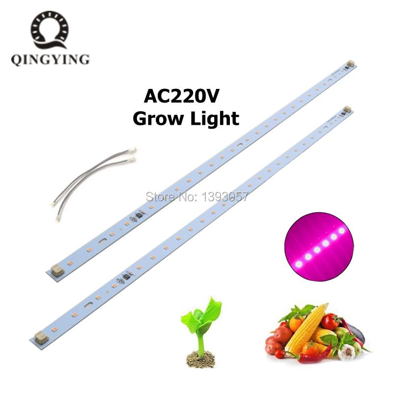 220V Led Bar Rigid Strip LED Plant Grow Lights Red Blue Full Spectrum 660nm 450nm 400-840nm For Aquarium Greenhouse Hydroponic