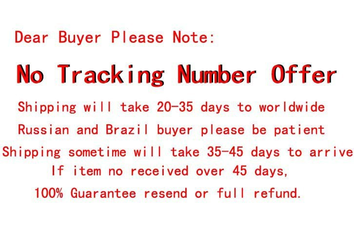 shipping policy 201408