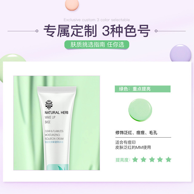 face primer makeup base Color Corrector Facial Correcting Cream base eye primer makeup base make up base de maquillaje mate 2