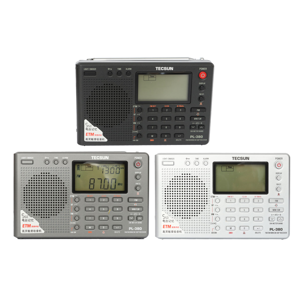 TECSUN PL-380 DSP PLL FM MW SW LW Radio stéréo numérique récepteur bande du monde nouveau 135x86x29mm 3 couleurs 7 Mode de réglage sélectionnable