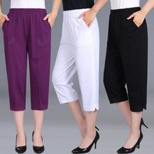 Kadın kapriler pantolon kadın yaz 2020 kadın yüksek bel pantolon siyah kadın şeker renk düz buzağı uzunlukta pantolon artı boyutu 4XL