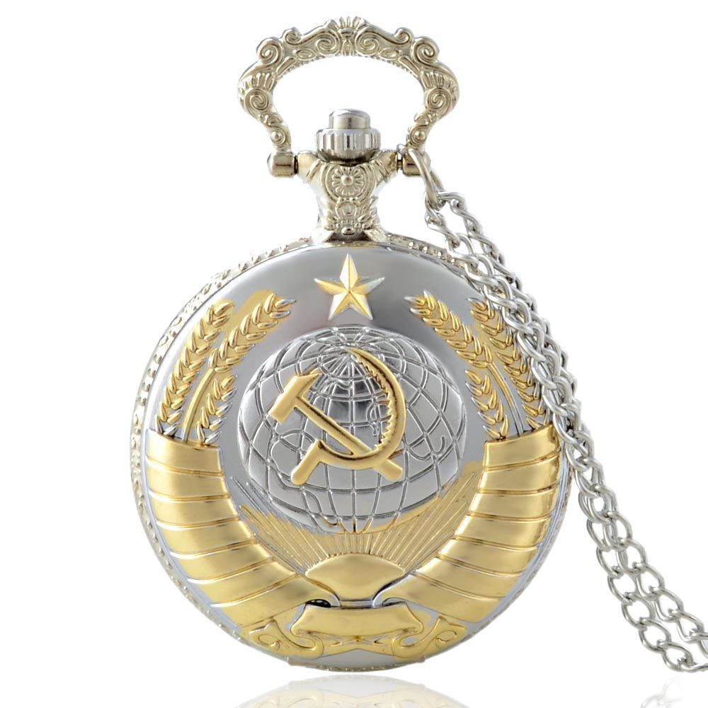 Vintage Silver CCCP Pattern Pocket Watch Quartz Steel Necklace Pendant Mens Gift