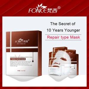 Image 5 - Fonce Repair Type Anti Wrinkle Silk Facial Mask Moisturizing Lifting Firming Face Six Peptides Anti Aging  Sheet Mask 10 Piece