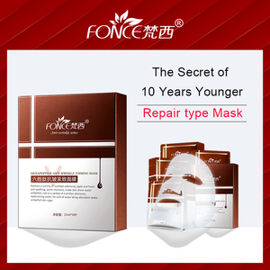 Image 5 - Fonce tipo de reparo anti rugas máscara facial de seda hidratante levantamento firmando rosto seis peptides anti envelhecimento folha máscara 10 piece