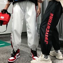 Men's Elastic High Waist Cargo Pants Ankle-Length Streetwear Trousers Hip Hop Loose Side Stripe Letter Print Pants Summer New hip hop patchwork chains pants women elastic high waist black track pants capris embroidery letter trousers female streetwear