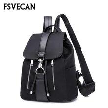 Новинка 2019 г. нейлоновый женский рюкзак женская мода путешествия непромокаемая Лоскутная кожаная сумка черный школьная Рюкзаки подросток для девочек