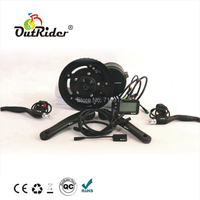 2018 Outrider 36v 500W Top Quality Ebike Mid drive motor OR01M1