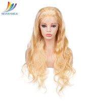 Sevengirls #613 полный шнурок человеческих волос парики с ребенком волосы бразильский мокрый и волнистые парик волос девственницы 130% 150% 180% Плотно