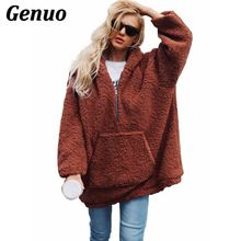 Genuo Faux Fur Hoodies Zipper Hooeded Sweatshirt Women Elegant Long Sleeve Loose Pocket Pullover High Quality Christmas