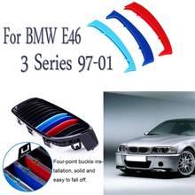 3 цвета набор гоночная решетка подходит для BMW 3 серии E46 1997-2001 решетка решетки крышка Полосы Клип