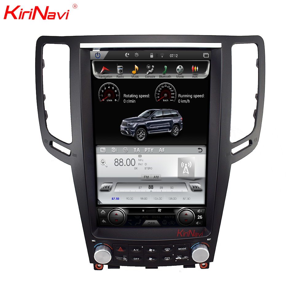 KiriNavi 12 1 Android 7 1 For Infiniti G37 G35 G25 G37S Car DVD Radio Audio
