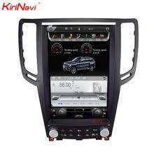 KiriNavi 12,1 «Android 7,1 для Infiniti G37 G35 G25 G37S Автомобильный DVD Радио аудио GPS навигационный монитор мультимедиа играть