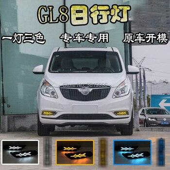 smRKE For Buick GL8 17-18 Car LED DRL Daytime Running Lights White Driving Light Waterproof Car Styling