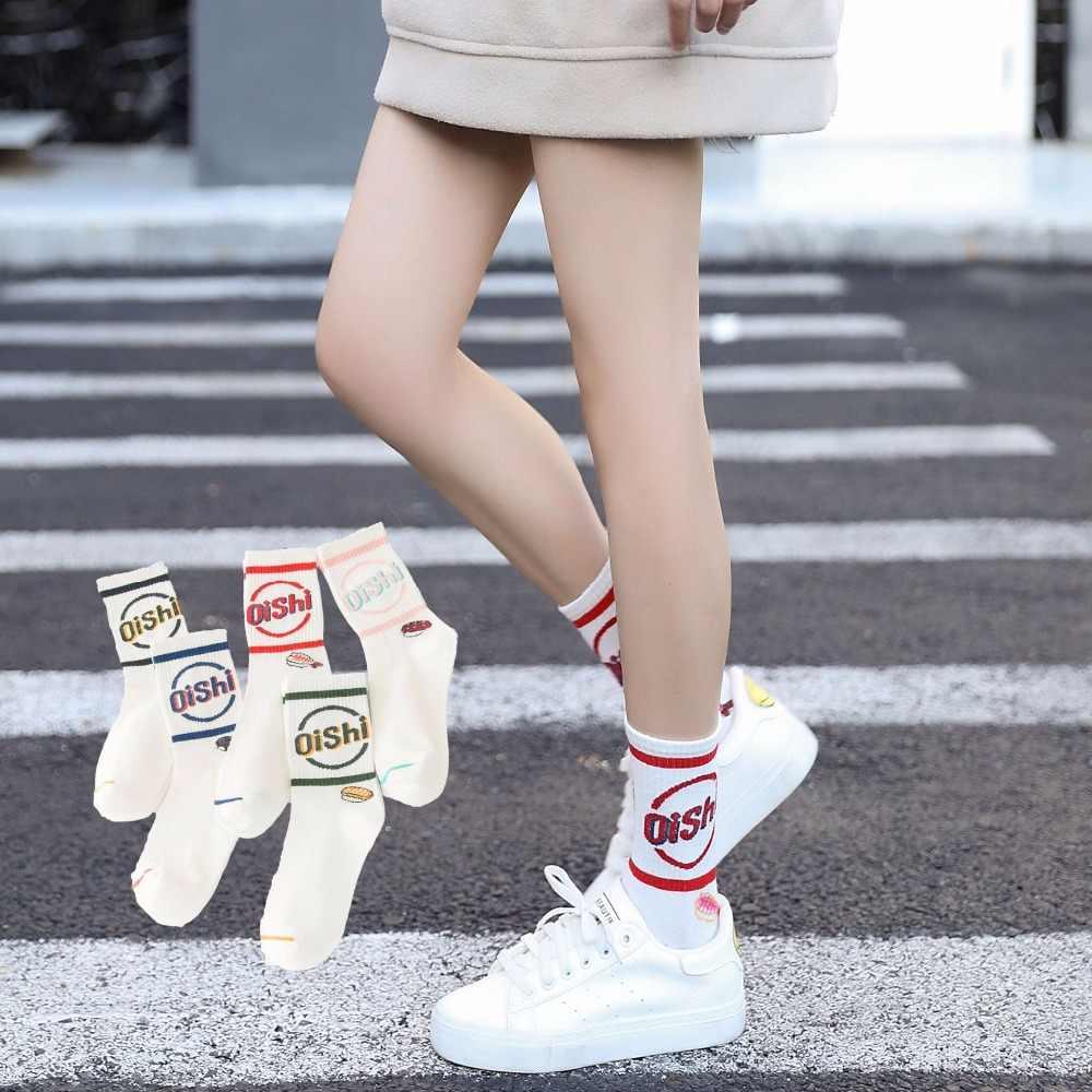6ddac5c6c19 Fashion Letter Sushi Patterned Cool Cotton Short Socks Women Cartoon Harajuku  Ankle Socks Female Hipster Funny
