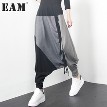 [EAM] 2019 новые весенние штаны с высокой талией, одноцветные серые полосатые штаны с разрезом, женские модные универсальные брюки JD22602S