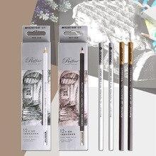 1 шт., художественные мягкие карандаши для рисования, стандартные, коричневые, белые, профессиональные карандаши для рисования, для художественного творчества, школьные принадлежности