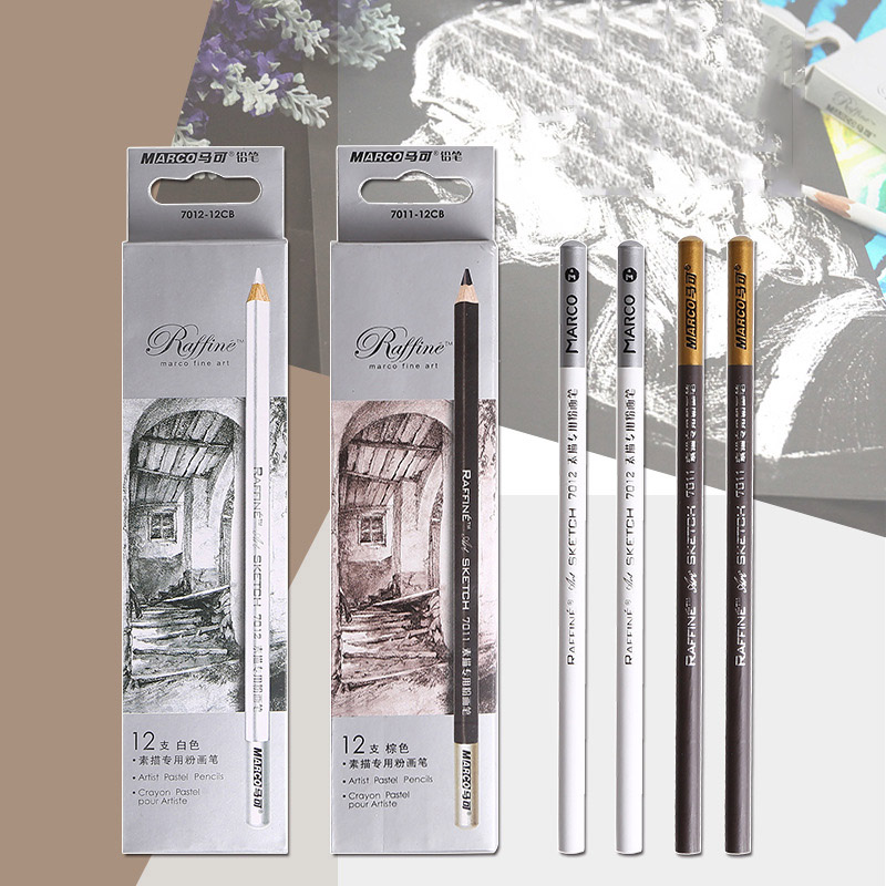 1Piece Art Soft Drawing Pencils Standard Brown White Professional Sketching Painting Pencils For Artist Art School Supplies