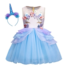 AmzBarley Unicorn Costume Girl Princess tutu Dress Flower Lace Party Ball gowns with headband Evening Gowns Tutu Fancy clothes