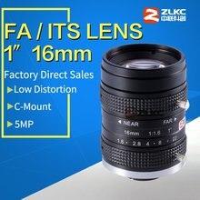 5 mega pixel 1-inch Low distortion Manual Iris  16 mm for surveillance and machine vision цена