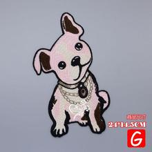 GUGUTREE embroidery big dogs patches animal badges applique for clothing DX-100