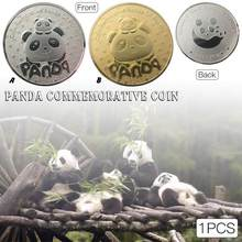 AUGKUN 1PC Chinese Big Panda Baobao Commemorative Coins Silver Gold Plated Metal Coin Collection Art Gift(China)