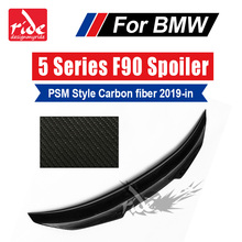 For BMW F90 Carbon Fiber Rear Trunk Spoiler Wing Tail Car Styling 5-Series M5 PSM Style Lid 2019-in