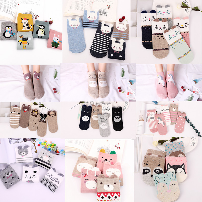 Fashion Cartoon Character Cute Short Socks Women Harajuku Cute Patterend Ankle Socks Hipster Funny Socks Female 1pair=2pcs Ws185