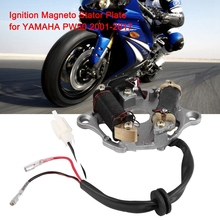 Buy yamaha pw50 coil and get free shipping on AliExpress com