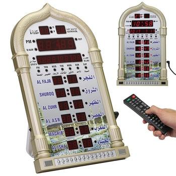 Drop Shipping Azan Clock Mosque Clock Iqamah Muslim Prayer Clock Islamic Al Fajir Pray Time Muslim Wall Clocks