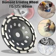 115/125/180mm Diamant Segment Schleifen CUP Rad Disc Grinder Beton Stein